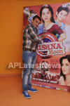 Juhi Chawla Loves Family Oriented Movie - Picture 5