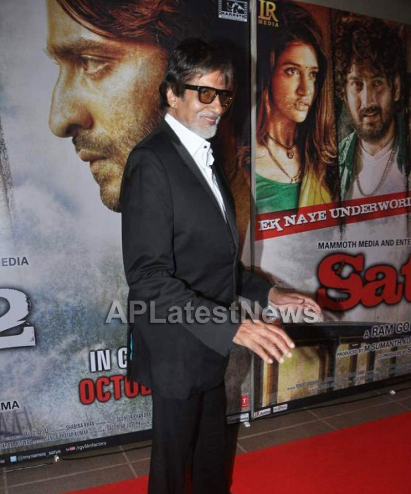 Amitabh, Suneil Shetty, Aftab and Kavya Singh attended RVG satya2 party - Picture 3