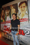 Amitabh, Suneil Shetty, Aftab and Kavya Singh attended RVG satya2 party - Picture 2