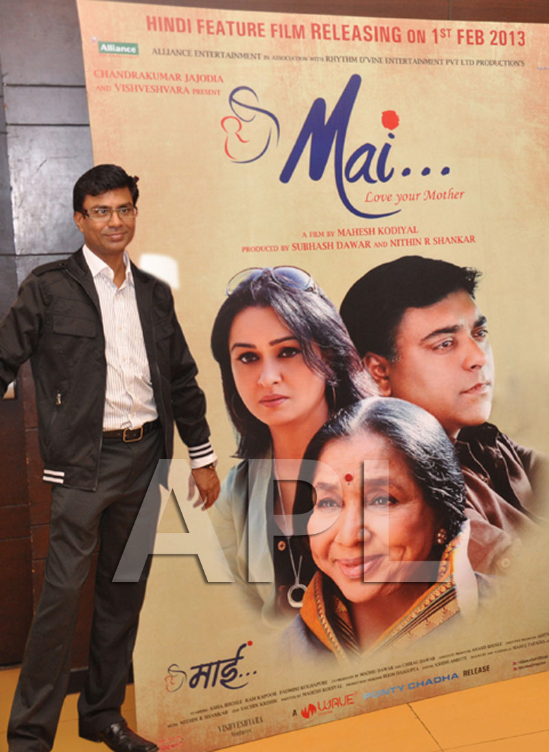 Rajeev Kashyap At the event with Sachin Tendulkar at Mai Movie Music launch - Picture 2