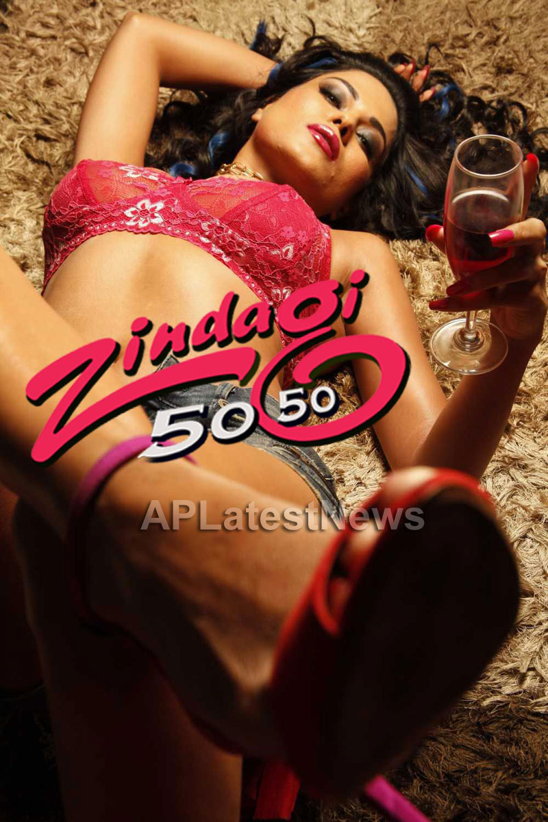 Veena Malik Steamy and Smokin Hot Photoshoot for Zindagi 50-50 - Picture 7