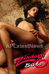 Veena Malik Steamy and Smokin Hot Photoshoot for Zindagi 50-50 - Picture 1