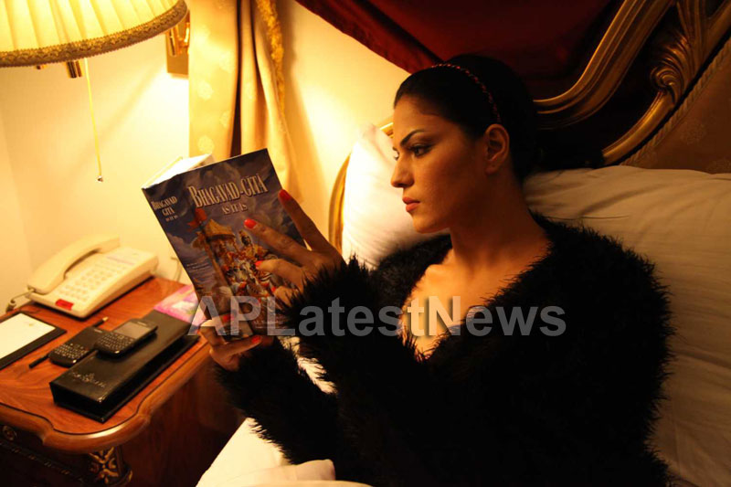 Veena Malik Follows Bhagavad Gita - Picture 13