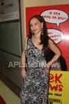 Veena Malik at Supermodel movie premiere, Fun Republic, Mumbai - Picture 17