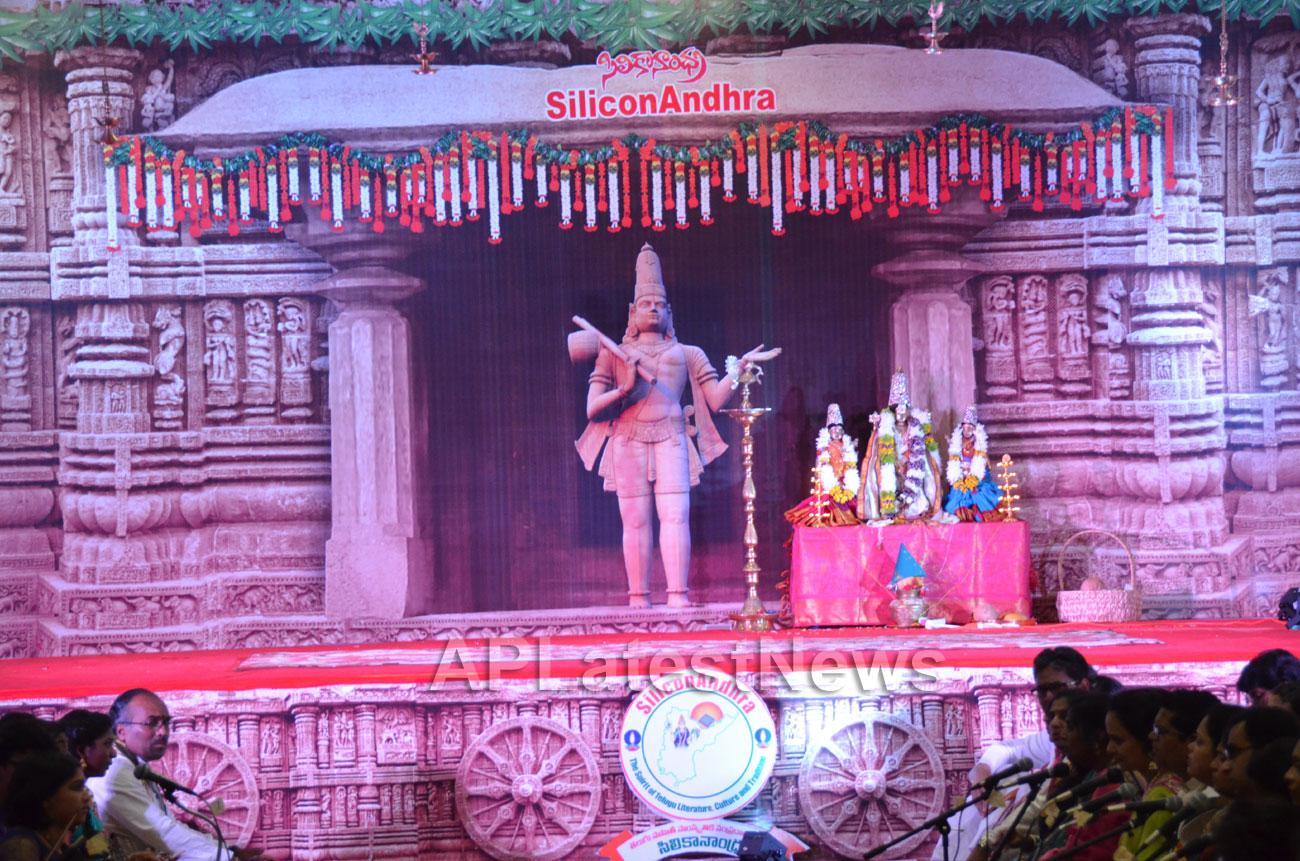 SiliconAndhra celebrations of Annamacharya birthday, Sunnyvale, CA, USA - Picture 1