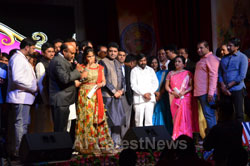Telangana Cultural Festival(1st Anniversary celebrations) by TATA, Milpitas, CA, USA - Picture 14