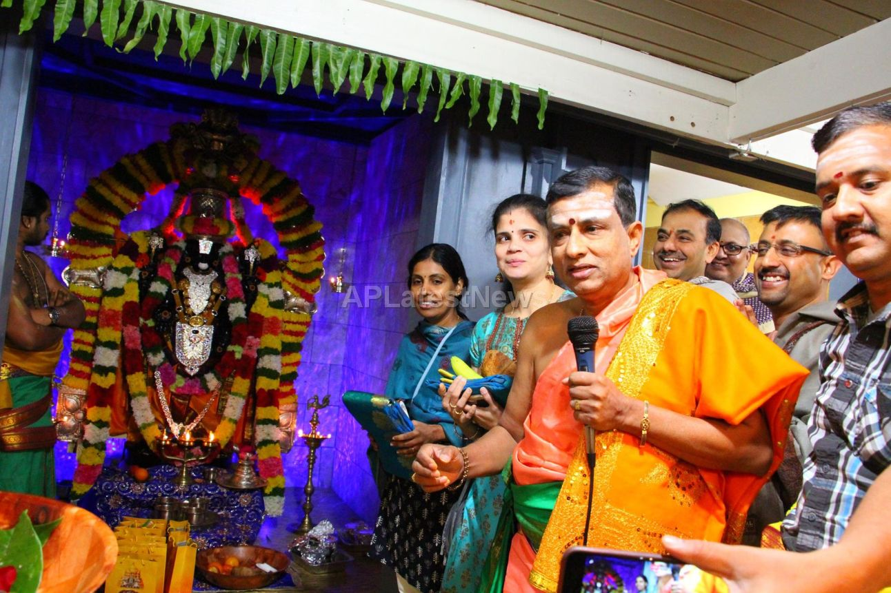 Vaikunta Ekadasi at SVCC Temple, Fremont, CA, USA - Picture 12