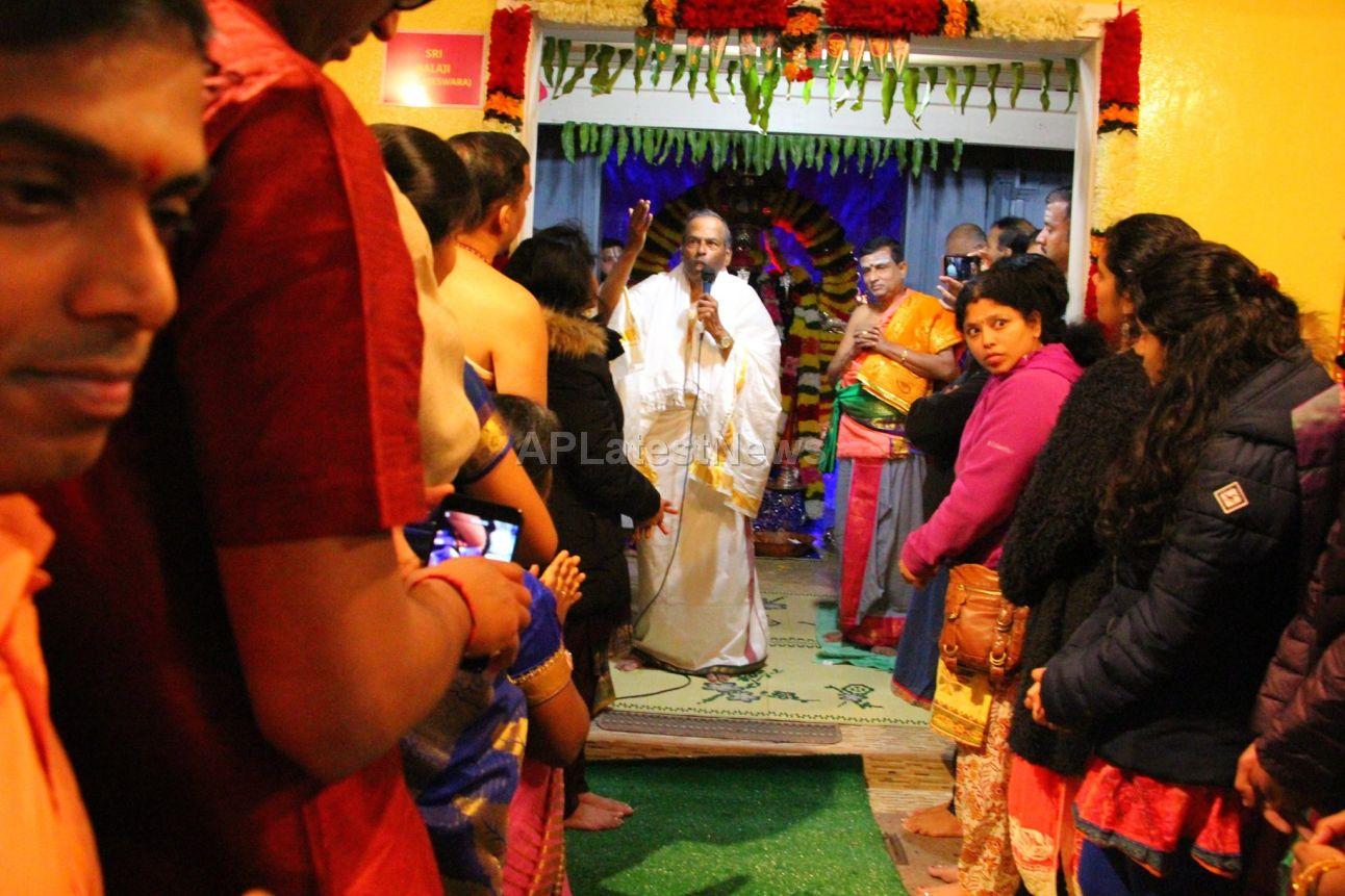 Vaikunta Ekadasi at SVCC Temple, Fremont, CA, USA - Picture 1