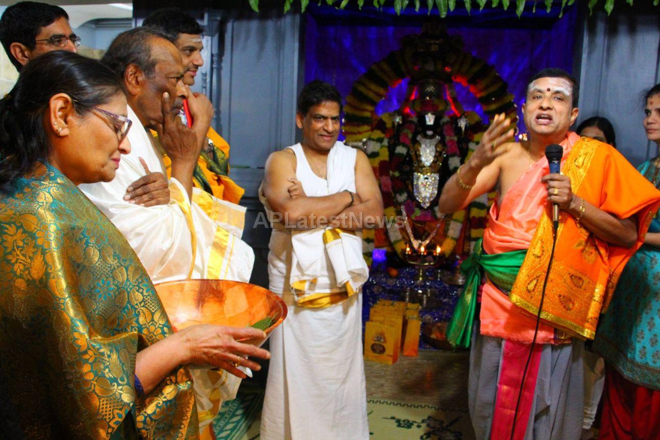 Vaikunta Ekadasi at SVCC Temple, Fremont, CA, USA - Picture 3
