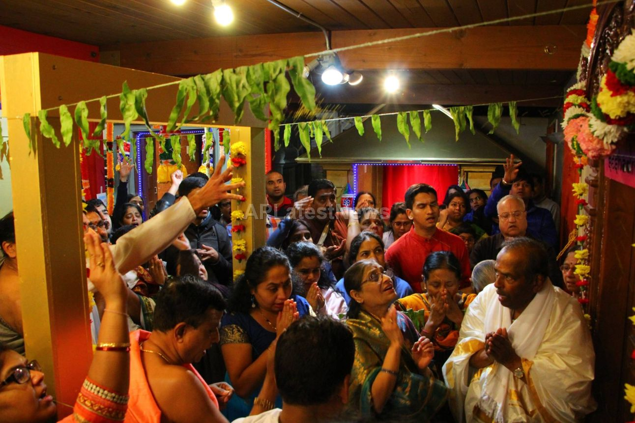 Vaikunta Ekadasi at SVCC Temple, Fremont, CA, USA - Picture 8