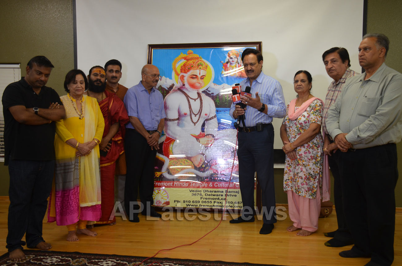 Satha Koti Rama Nama Yagnam OCT 5th - 15th, Ayodhya, UP, India - Picture 1
