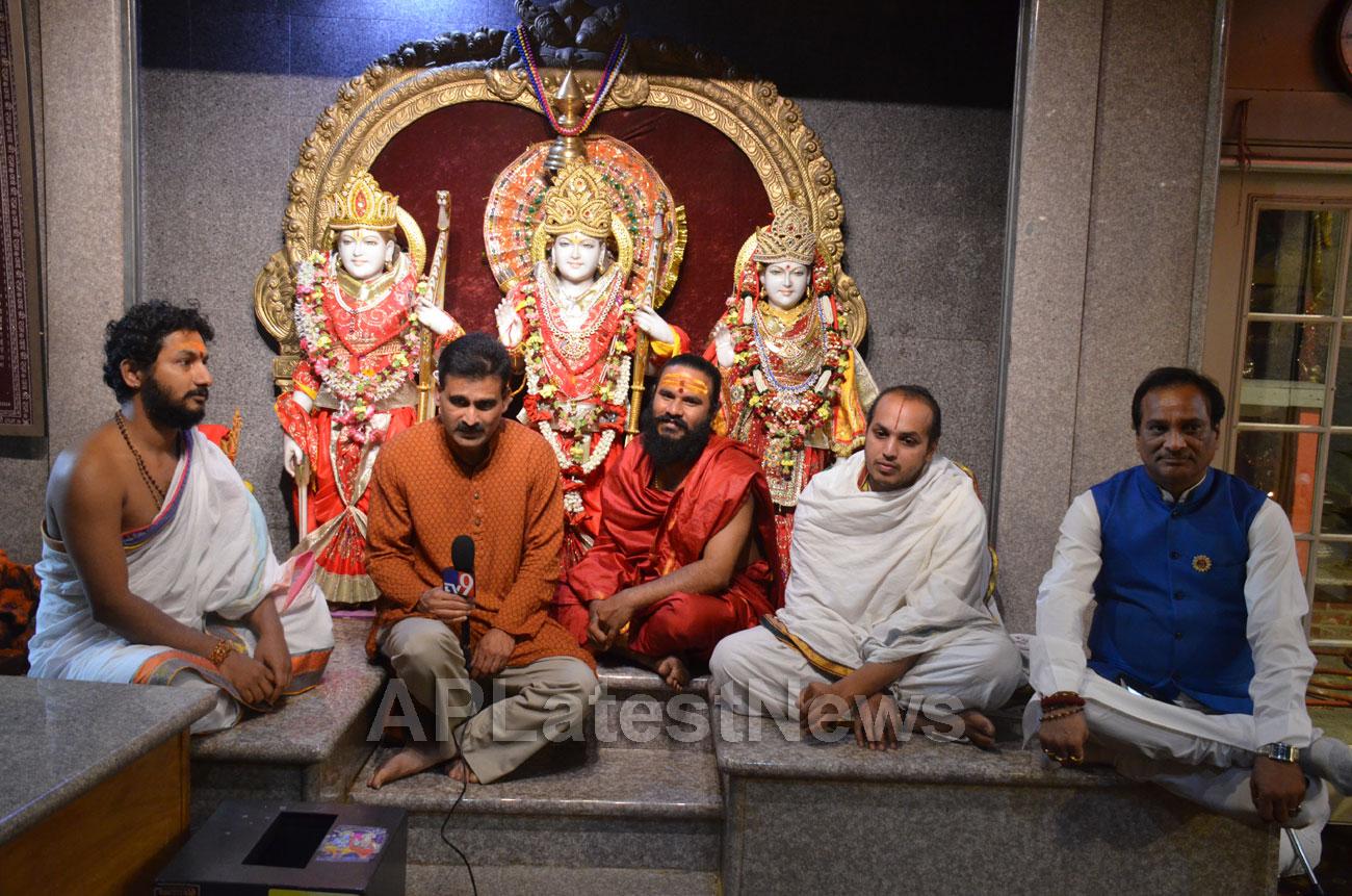 Satha Koti Rama Nama Yagnam OCT 5th - 15th, Ayodhya, UP, India - Picture 2