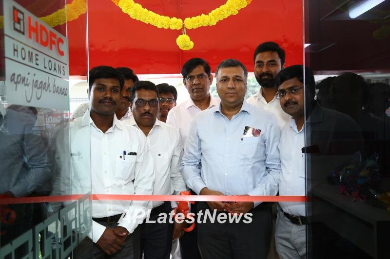HDFC housing inaugurates 13th office in Kadapa, Andhra Pradesh - Picture 1