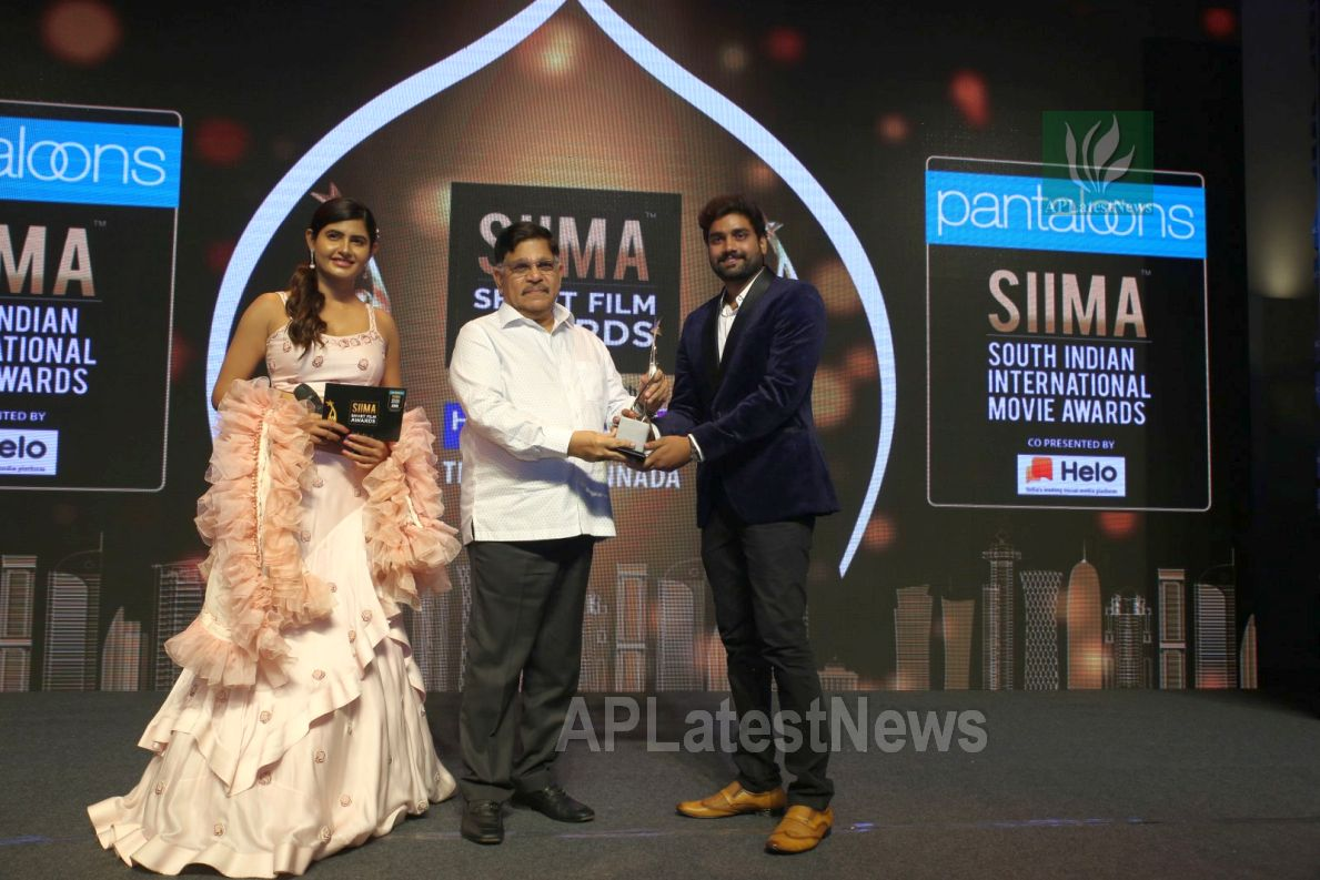 Film Celebrities at SIIMA 2019 Curtain Raiser, Hyderabad, TS, India - Picture 22