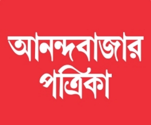 Ananda Bazar Patrika - Bengali - Hot Latest news - Updates 24x7 Newspaper  - Online News Paper