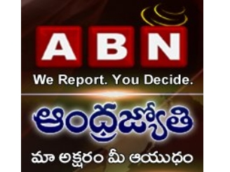 Andhrajyothy - Online News Paper - 1101 views