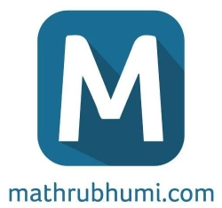 Mathrubhumi - Online News Paper - 168 views