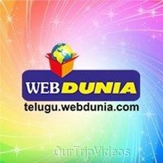 Webdunia - Online News Paper RSS - 751 views
