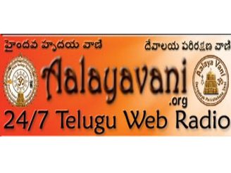 Aalayavani Channel Live Streaming - Live Radio - 1398 views