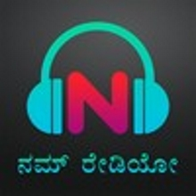 Namm Kannada Channel Live Streaming - Live Radio - 1556 views
