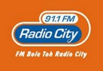 Radio city - Online News Paper -  views