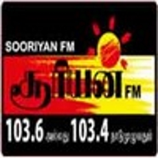 Sooriyan Tamil FM Channel Live Streaming - Live Radio
