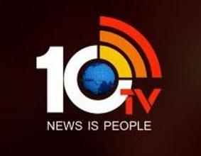 10TV (Telugu  వేడి తాజా టీవీ వార్తలు,  విశేషాలు, భక్తి , సంగీతం  ) Channel Live TV Streaming