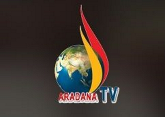 Aradana Channel Live Streaming - Live TV - 1234 views