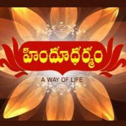 Hindu Dharmam(Telugu  వేడి తాజా టీవీ వార్తలు,  విశేషాలు, భక్తి , సంగీతం  ) Channel Live TV Streaming