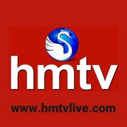 HMTV(Telugu  వేడి తాజా టీవీ వార్తలు,  విశేషాలు, భక్తి , సంగీతం  ) Channel Live TV Streaming