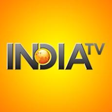 IndiaTV(Hindi Hot Latest news लाइव टीवी स्ट्रीमिंग चैनल) Channel Live TV Streaming
