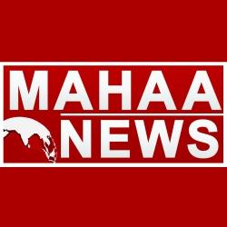 Mahaa(Telugu  వేడి తాజా టీవీ వార్తలు,  విశేషాలు, భక్తి , సంగీతం  ) Channel Live TV Streaming