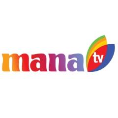 Mana TV(Telugu వేడి వేడి తాజా టీవీ వార్తలు, లైవ్ స్ట్రీమింగ్ టీవీ చానల్స్ ) Channel Live TV Streaming