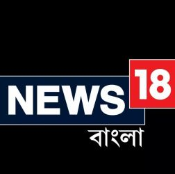 News18 Bengali (Bengali/Bangla Hot Latest news) Channel Live TV Streaming