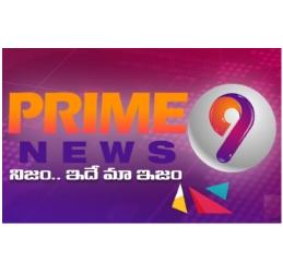 Prime9 News (Telugu  వేడి తాజా టీవీ వార్తలు,  విశేషాలు, భక్తి , సంగీతం  ) Channel Live TV Streaming