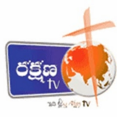 Rakshana Channel Live Streaming - Live TV - 1236 views