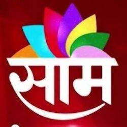SAAM Marathi Live(Other Hot Latest news) Channel Live TV Streaming