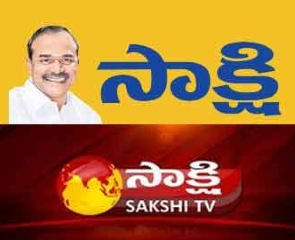 Sakshi News Channel Live Streaming - Live TV - 9139 views