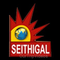 Seithigal TV Tamil - Online News Paper - 10720 views