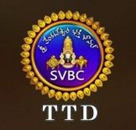 TTD SVBC (Telugu  వేడి తాజా టీవీ వార్తలు,  విశేషాలు, భక్తి , సంగీతం  ) Channel Live TV Streaming