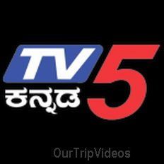 TV5 Kannada Live(Kannada Hot Latest news) Channel Live TV Streaming