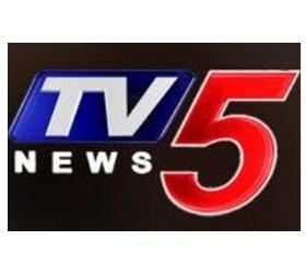 TV5(Telugu  వేడి తాజా టీవీ వార్తలు,  విశేషాలు, భక్తి , సంగీతం  ) Channel Live TV Streaming