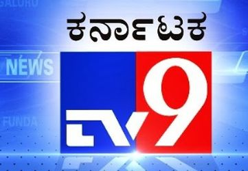 TV9 Kannada(Kannada Hot Latest news) Channel Live TV Streaming